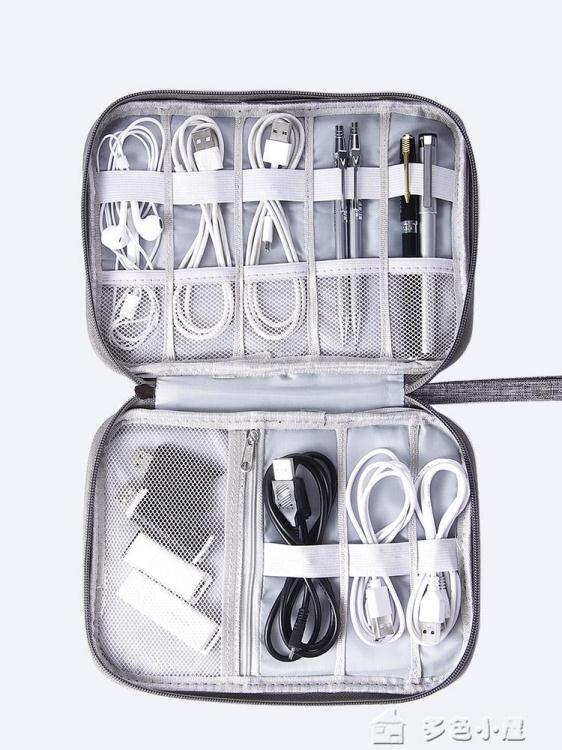 數碼收納包多功能耳機收納包便攜式內存卡充電器保護套數據線整理