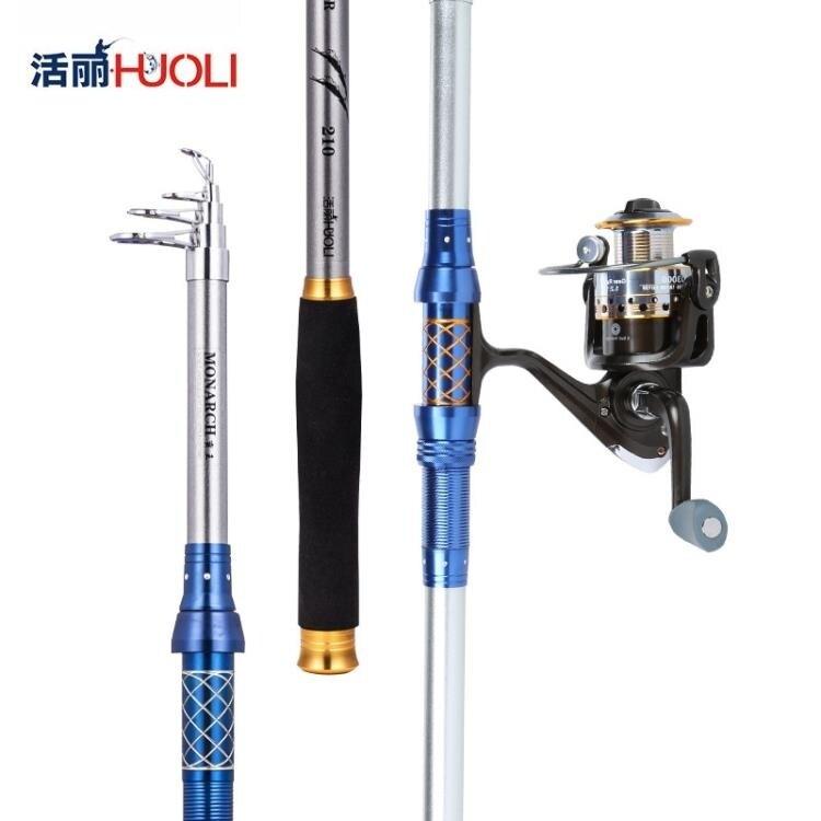 活麗海竿魚竿套裝拋投竿海釣竿甩竿超輕超硬釣魚竿遠投竿漁具