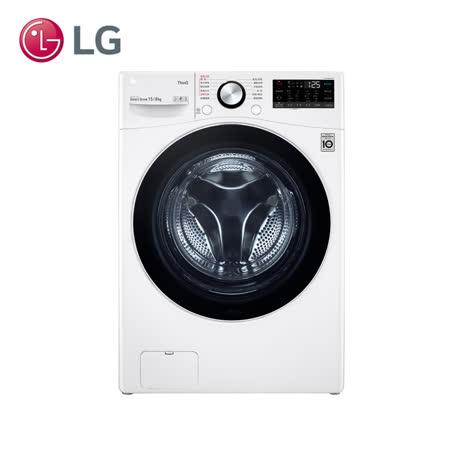 LG 樂金 WD-S15TBD (15公斤) (白色) 蒸洗脫烘 滾筒洗衣機