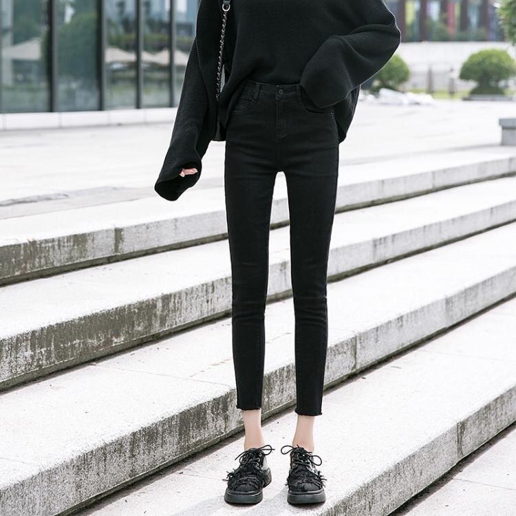 九分黑色小腳牛仔褲女顯瘦顯高2020年秋裝新款高腰緊身秋季褲子潮