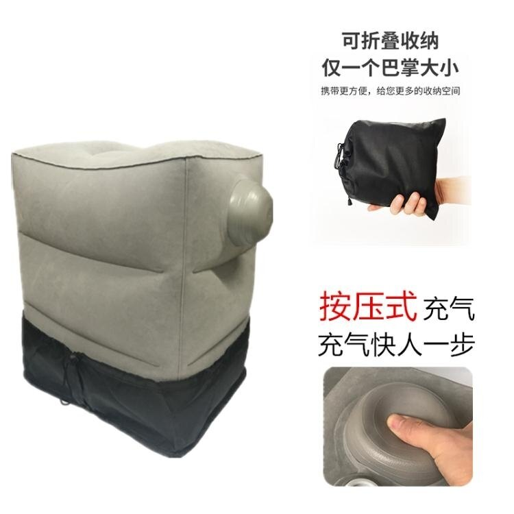 充氣腳墊 按壓充氣腳墊坐長途飛機腳墊高鐵充氣凳寶寶出國墊腳旅游睡覺神器