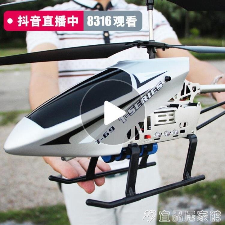 無人機 新款遙控飛機耐摔合金無人機充電動男孩兒童玩具飛行器直升機超大