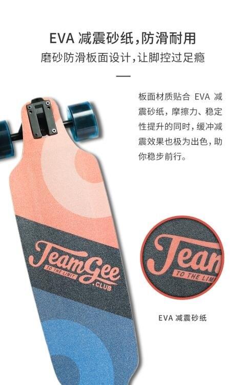 【快速出貨】電動滑板車美國TeamGee電動滑板四輪智慧遙控青少年上班迷你長板輕薄代步車創時代3C 交換禮物 送禮