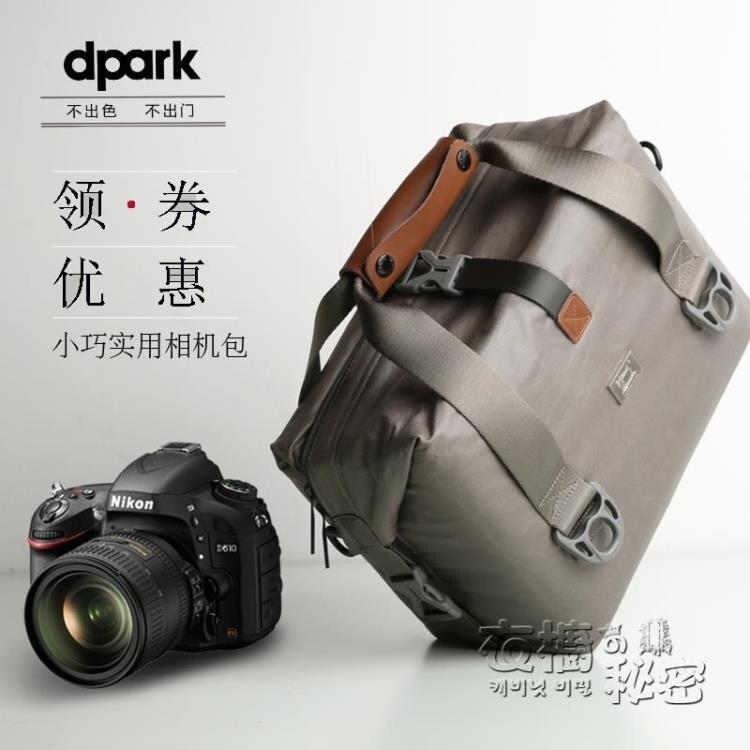 dpark單反相機包單肩大容量防水男女微單佳能尼康專業斜挎攝影包