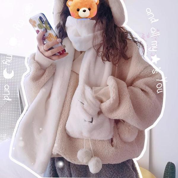 可愛毛絨圍巾女秋冬日系百搭加厚保暖圍脖套【小酒窩服飾】