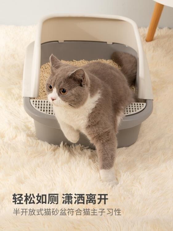 貓砂盆 納份愛 大號貓砂盆防外濺全半封閉式貓廁所防臭貓咪用品小號幼貓