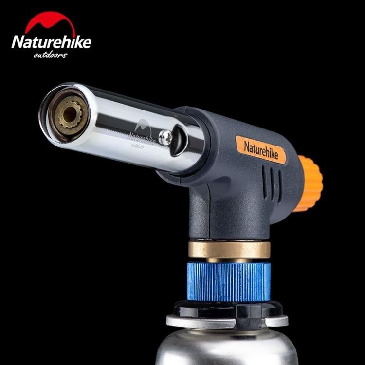 噴火槍 NH挪客卡扣式氣噴槍點火器烘焙戶外野餐火焰家用噴火槍噴燈火槍