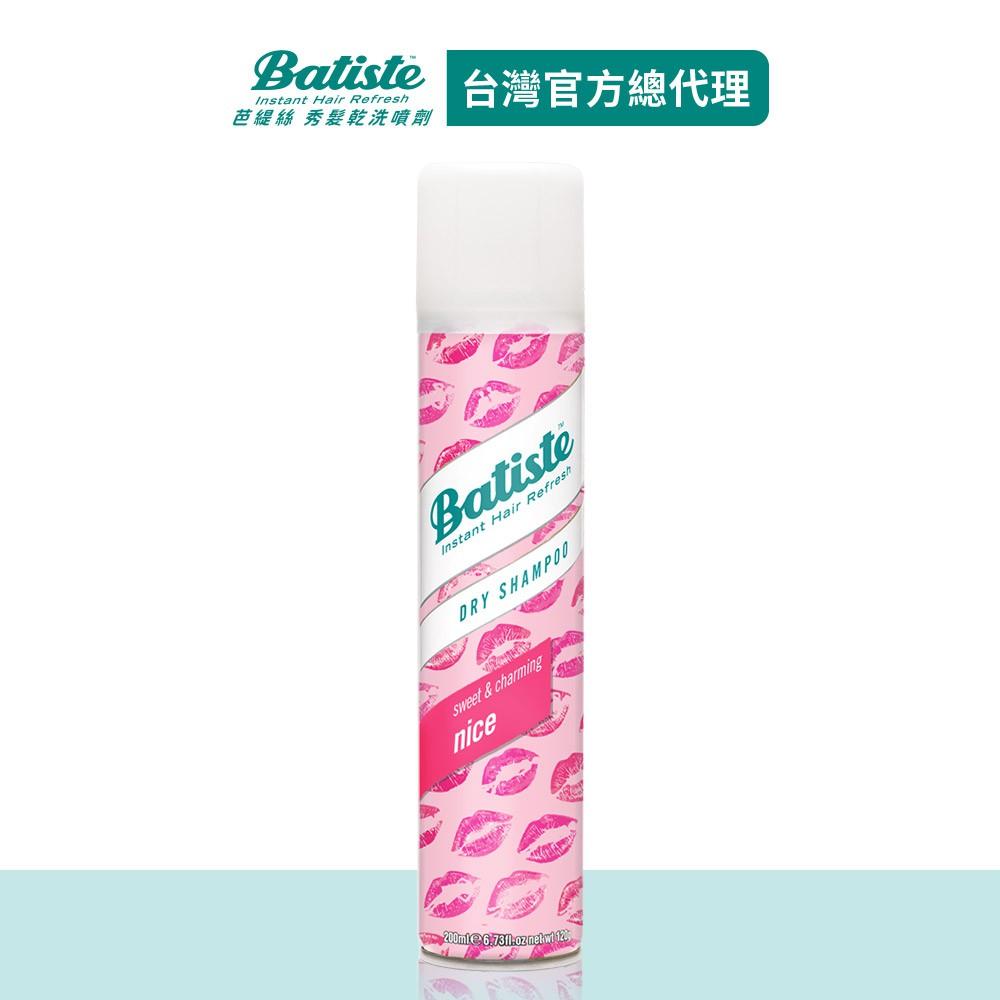 【Batiste】秀髮乾洗噴劑 甜蜜之吻 200ml │台灣總代理
