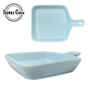 【Piatti Casa】輕漾馬卡龍單柄方型烤盤(水藍)