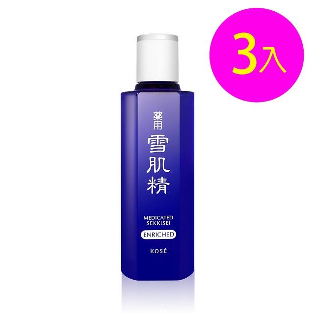 KOSE 高絲 雪肌精化妝水(極潤型) 200mlX3