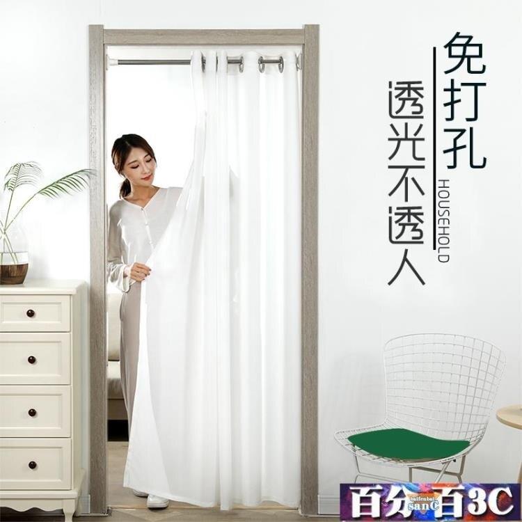 紗窗門簾隔斷簾免打孔安裝家用臥室廚房遮擋門簾布藝空調防蚊紗簾 尚品衣櫥 雙11