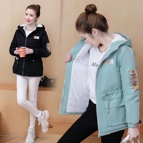快速出貨 外套羊羔毛外套少女裝初中高中學生韓版寬鬆百搭加絨加厚【2021新年鉅惠】