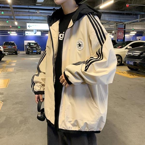 加棉加厚夾克男士秋季新款潮流大碼連帽外套韓版寬鬆潮牌運動衣服 寶貝計畫