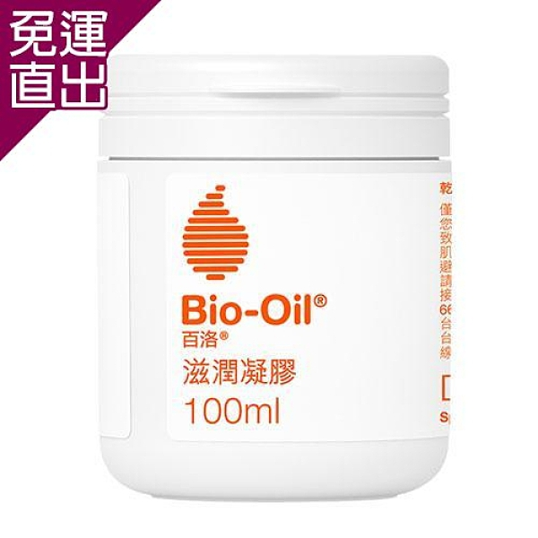 Bio-Oil百洛 滋潤凝膠 100ml【免運直出】