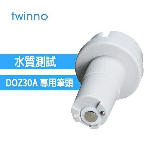 twinno DOZ30A專用筆 (CS6930)