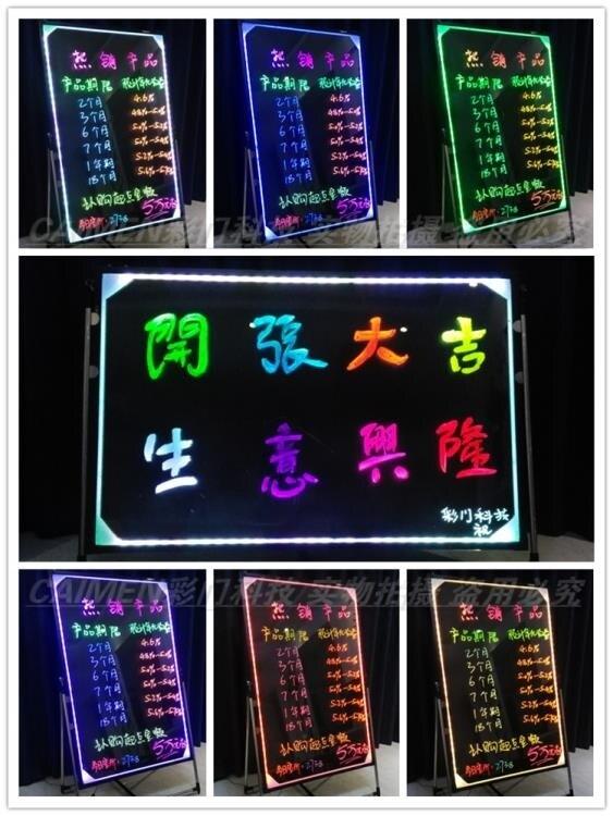 熒光板60 80 廣告板 發光板 廣告牌 電子黑板 螢光板♠極有家♠