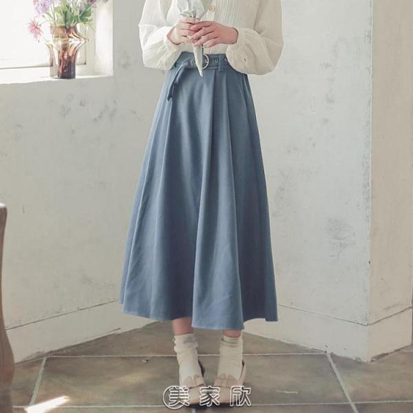 藍色半身裙秋冬女2020年新款中長款高腰顯瘦a字裙百搭垂墜感裙子 【新年禮物】