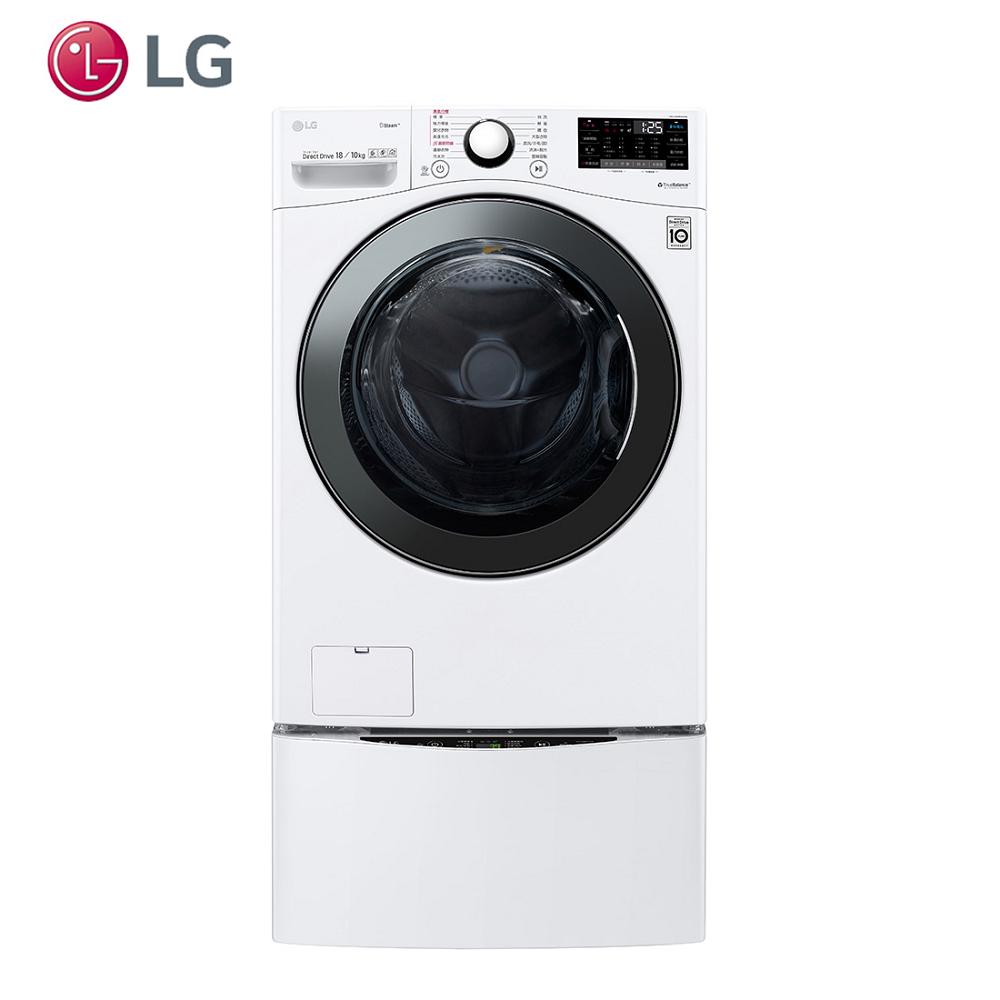 LG 樂金 TWINWash 雙能洗 (蒸洗脫烘) 冰磁白 18公斤+2.5公斤洗衣容量 (WD-S18VBD+D250HW)