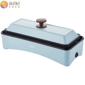 ikiiki伊崎家電丸樂煮藝電烤盤/章魚燒機-湖水藍IK-MC3602湖水藍