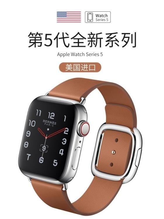 適用蘋果手錶applewatch錶帶 iwatch1/2/3/4/5代現代風扣式真皮原裝時尚男女個性潮牌透氣