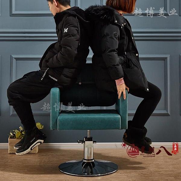 美容椅 理發店美發店椅子發廊專用理發椅美發椅升降放倒美容椅剪發椅 VK4239