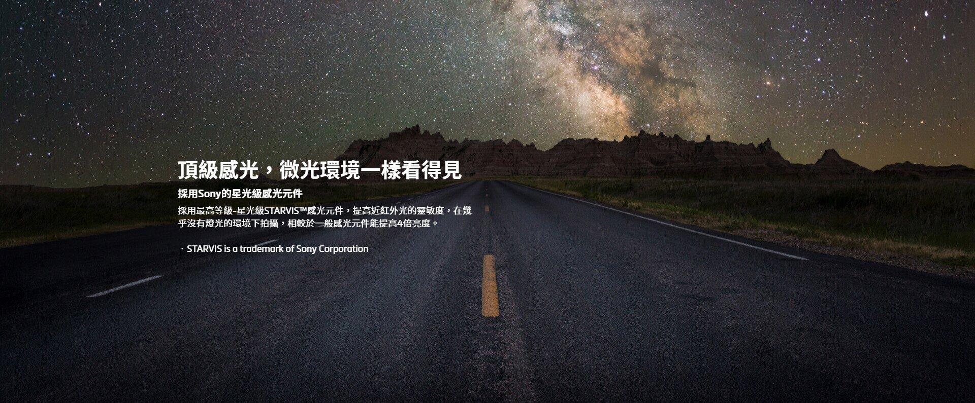 【全店95折無上限】 送大容量記憶卡 Mio MiVue™ 838 星光夜視 高速錄影 區間測速 GPS 行車記錄器 1080P 60fps
