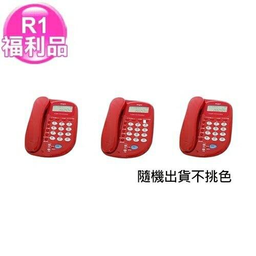 【福利品】Kingtel西陵來電顯示有線電話超值3入組KT-4120(隨機出貨不挑色)
