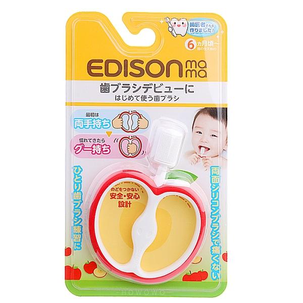 日本 EDISON mama 寶寶的第一個牙刷 KJC 蘋果型 固齒器 乳牙刷 嬰兒牙刷 5698 愛迪生