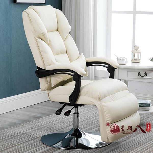 美容椅 理發店椅子網紅美發店發廊專用椅子剪發理發椅可升降沙龍美容座椅 VK4240