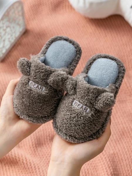 秋冬季兒童棉拖鞋男女童幼兒可愛卡通保暖防滑家居寶寶親子棉拖鞋 交換禮物