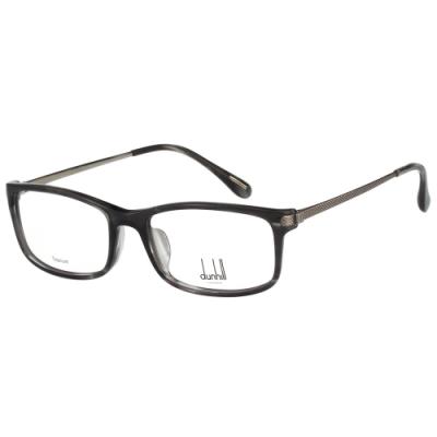 Dunhill 時尚光學眼鏡 (灰黑藍色)VDH036G