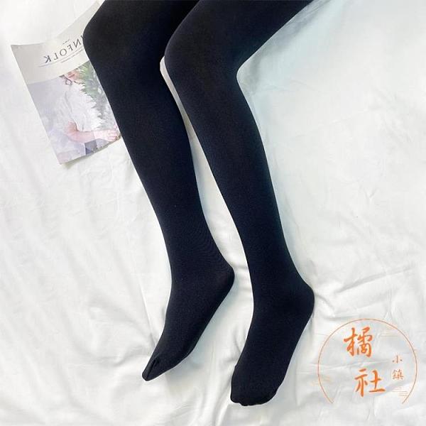 買一送一 打底褲女秋冬薄款緊身連褲襪外穿百搭褲子【橘社小鎮】