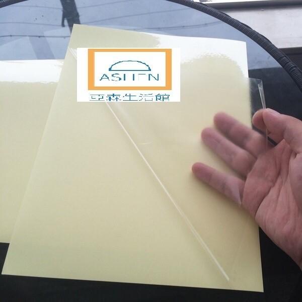 a4 透明標籤可列印貼紙10張