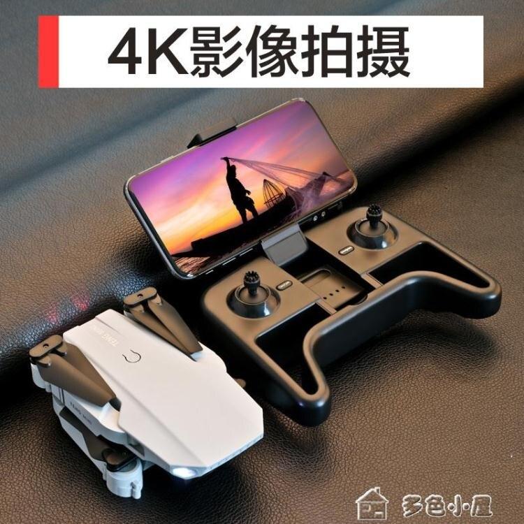 空拍機4k高清航拍器騰mini超長續航遙控小飛機折疊型專業無人機