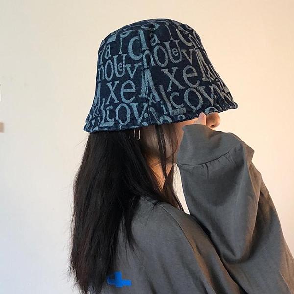 TUshu/畫報復古風~字母漁夫帽牛仔藍基礎百搭水桶盆帽子女時尚潮 伊蘿