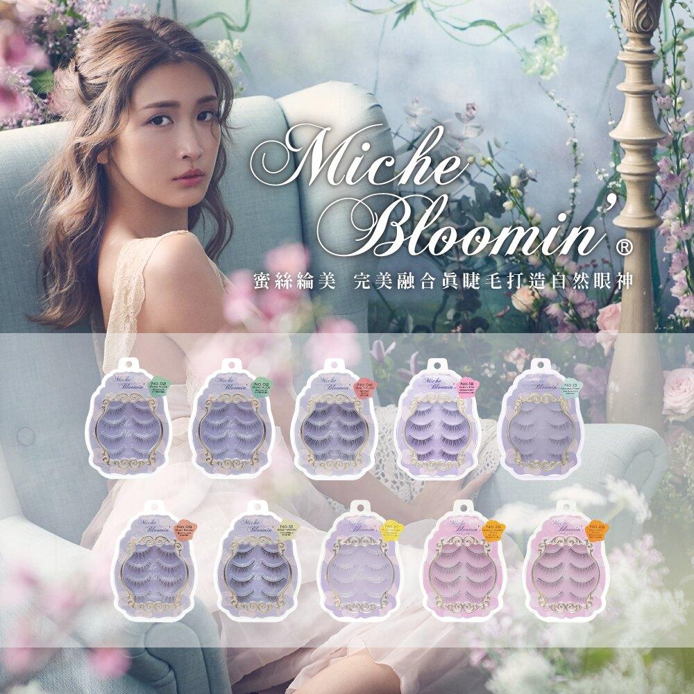 Miche Bloomin'蜜絲綸美假睫毛 NO.26 Wing 典雅甜美羽翼 4對入