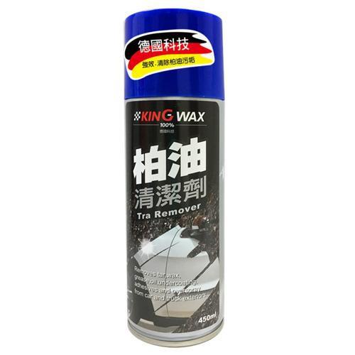 KING WAX 柏油清潔劑(450ml)【愛買】