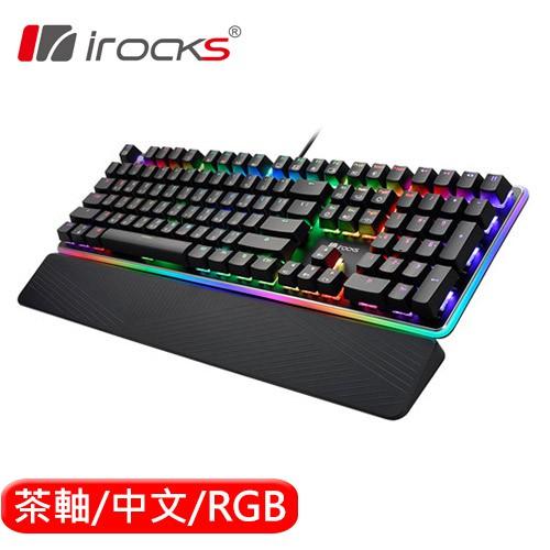 i-Rocks 艾芮克 IRK61M RGB 背光機械鍵盤 茶軸