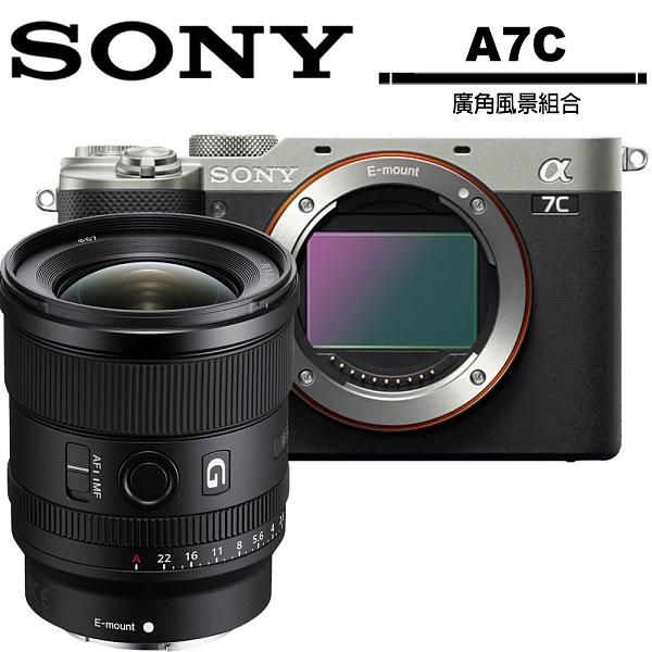 2/21前送原廠電池+口罩 SONY A7C + FE 20mm F1.8 G 廣角風景組合 公司貨 送原廠座充BC-QZ1+拭鏡紙