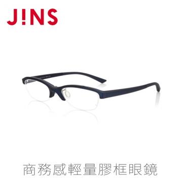 【JINS】 商務感輕量膠框眼鏡(特AMRN16S171)海軍藍