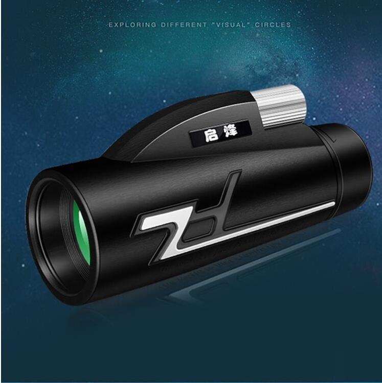 單筒手機望遠鏡高倍高清夜視