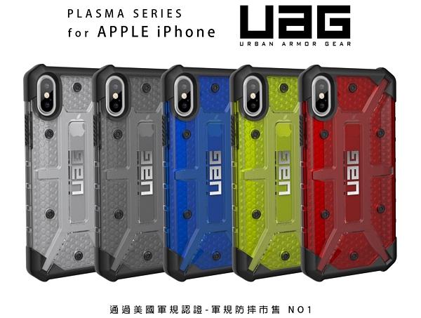 【PLASMA美國軍規UAG 耐衝擊防摔殼】APLLE iPhone 11 i11 i11 Pro Max 防刮傷/背殼蓋/保護套/手機殼