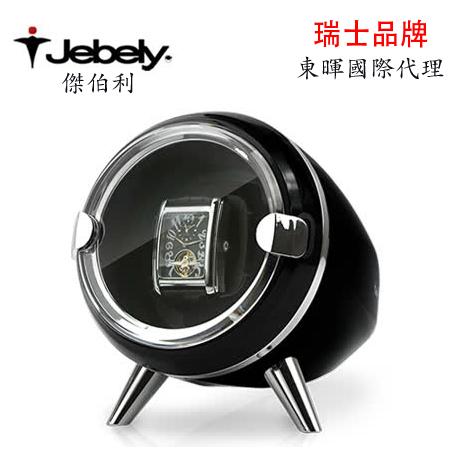 【Jebely手錶自動上鍊盒】【大錶專用】 簡約風格 Ovo 單只裝 WATCH WINDER 動力儲存盒