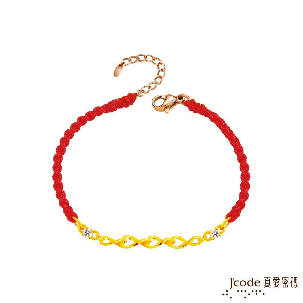 J'code真愛密碼金飾 真愛-浪漫入心黃金編織手鍊