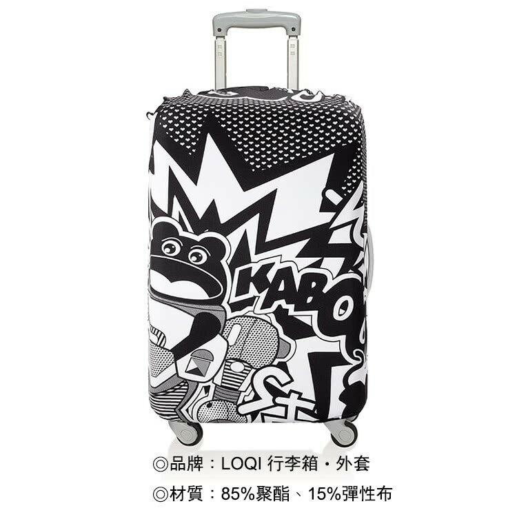 LOQI 小黑熊 行李箱套 保護套 彈力布保護套 防塵套 【M號】