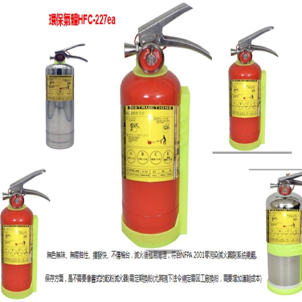 10型不鏽鋼高效能潔淨氣體滅火器  hfc-227ea   環保滅火器新型環保氣體滅火器,滅火器