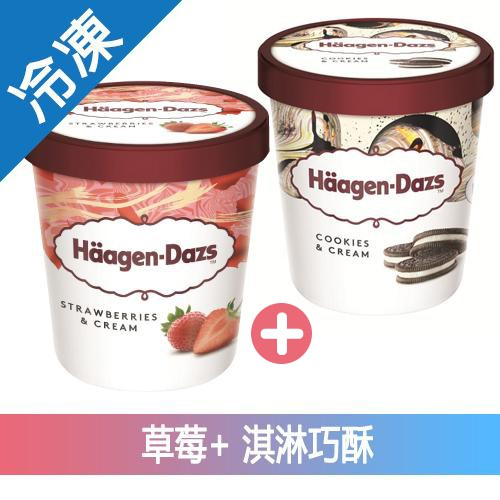 哈根達斯 草莓+淇淋巧酥經典超值組 (473ml*2 【愛買冷凍】