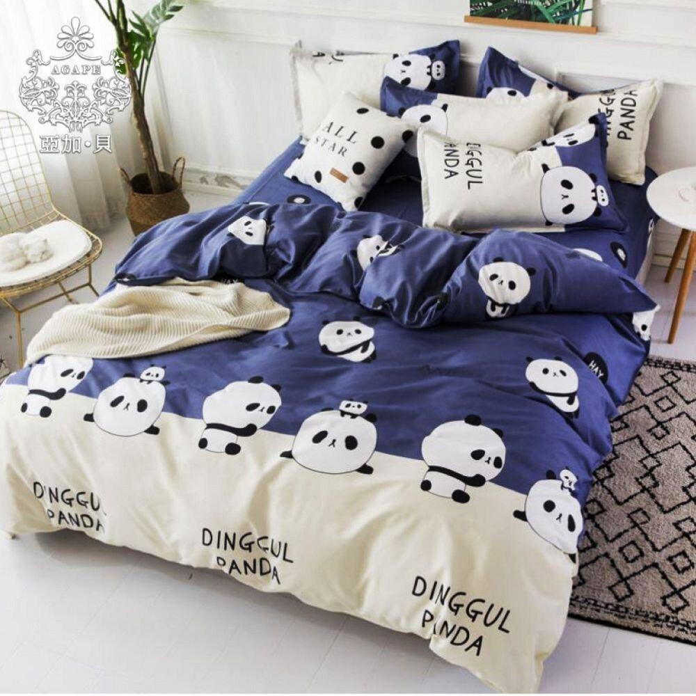 AGAPE亞加‧貝《MIT台灣製-萌貨熊貓》舒柔棉標準雙人5x6.2尺三件式薄床包組