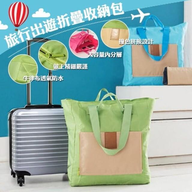 旅行大容量折疊收納包 行李箱拉桿包 j1265