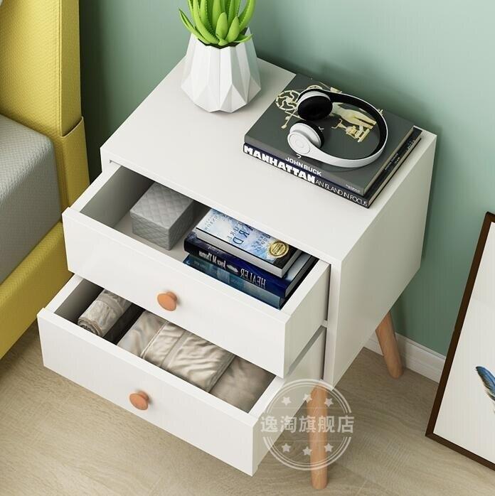 床邊櫃 北歐床頭櫃簡約現代床邊小櫃子經濟型收納櫃簡易臥室多功能實木